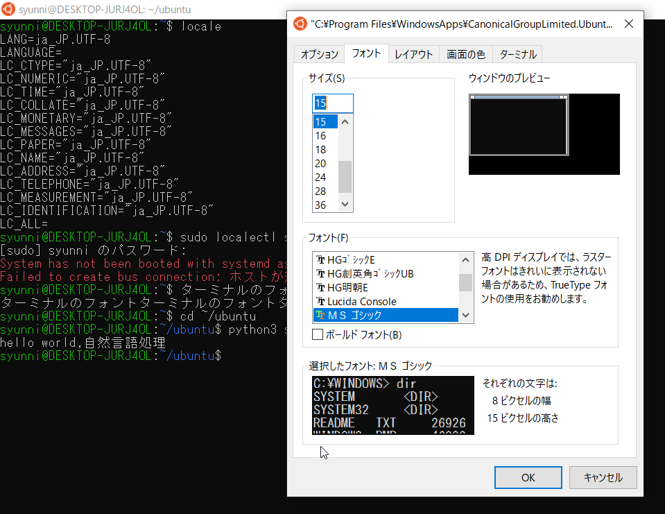 2020_09_28_22_48_04_syunni_DESKTOP_JURJ4OL_ubuntu.png