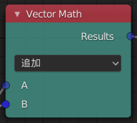Vector_Math.PNG