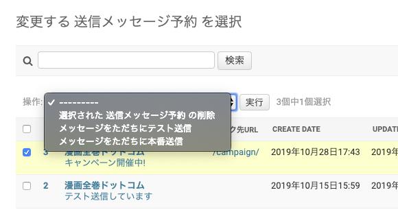 Screenshot 2019-12-08 0.48.17.png