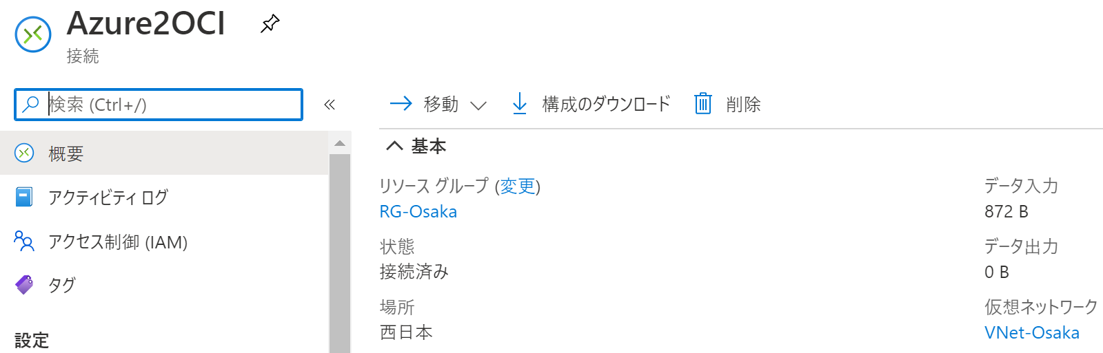 Azure-Connect2.PNG