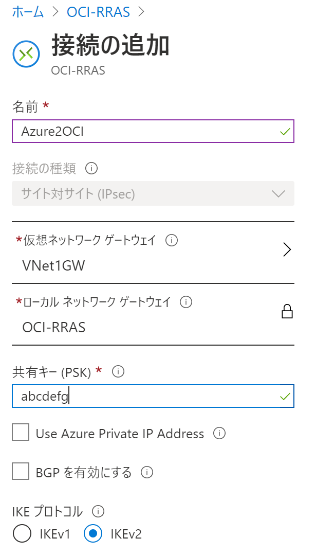 Azure-Connect1.PNG
