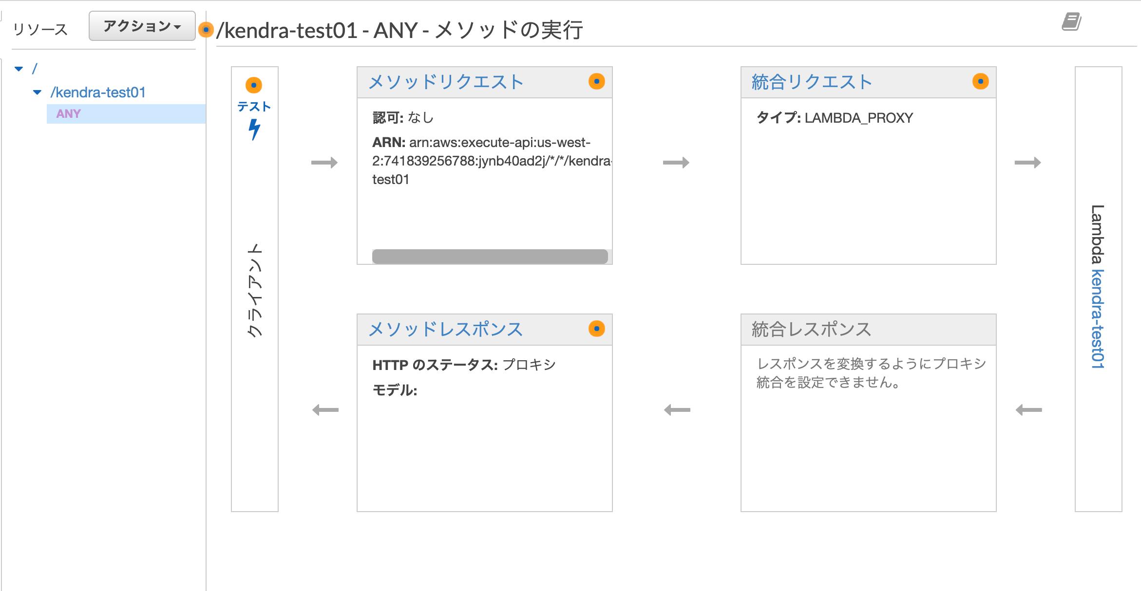 スクリーンショット 2020-05-19 13.23.55.png