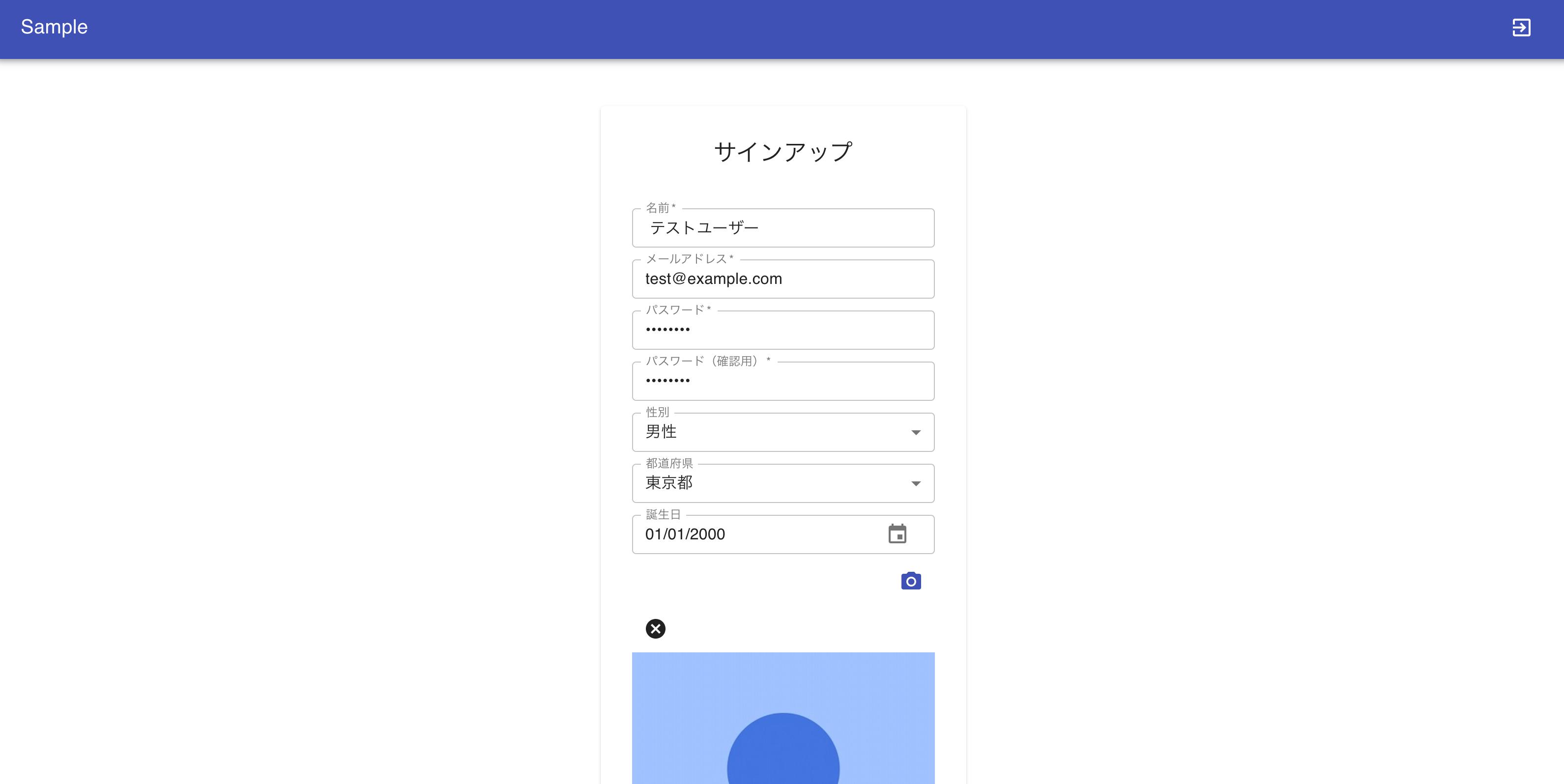スクリーンショット 2021-06-10 1.31.01.png