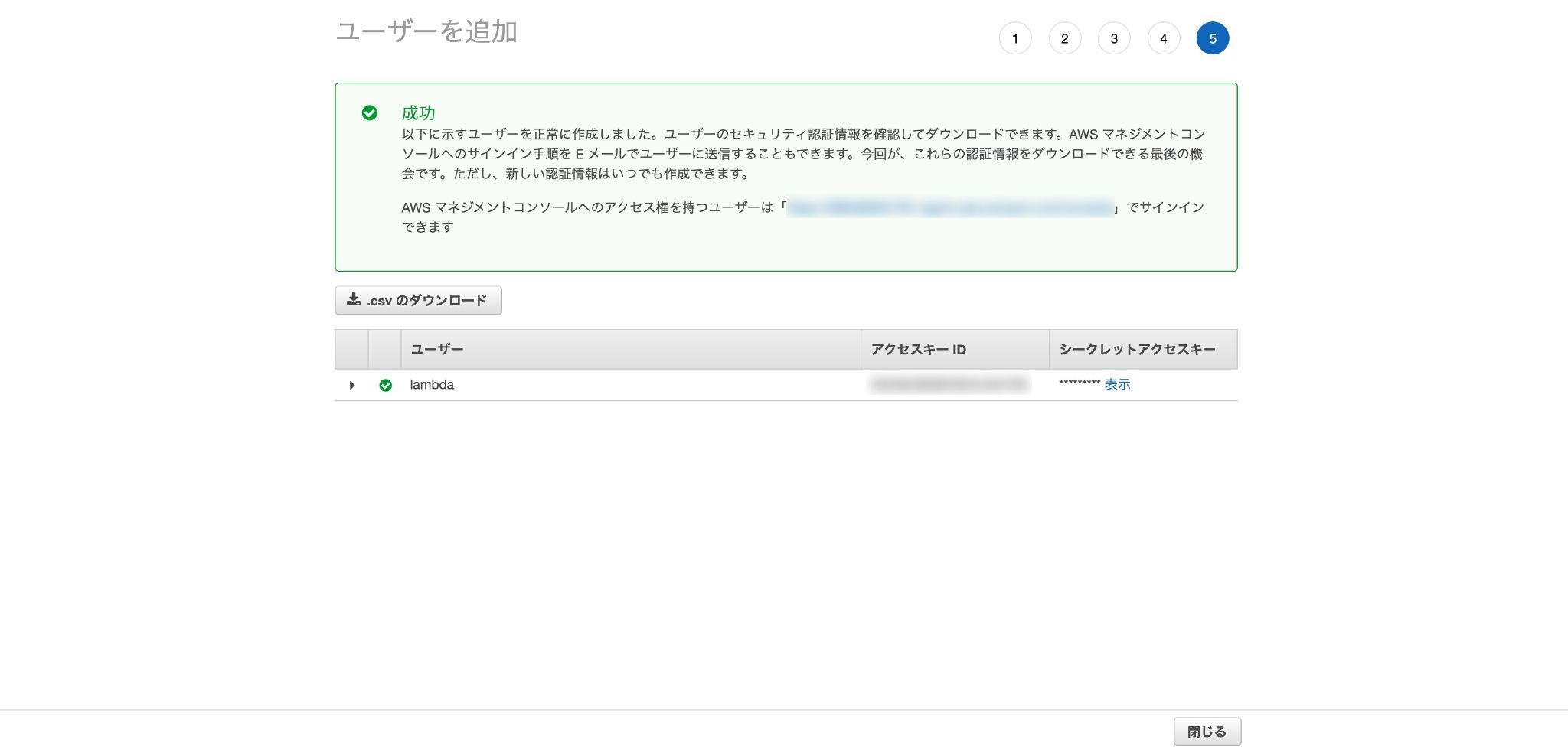スクリーンショット 2020-09-21 22.18.13_censored.jpg