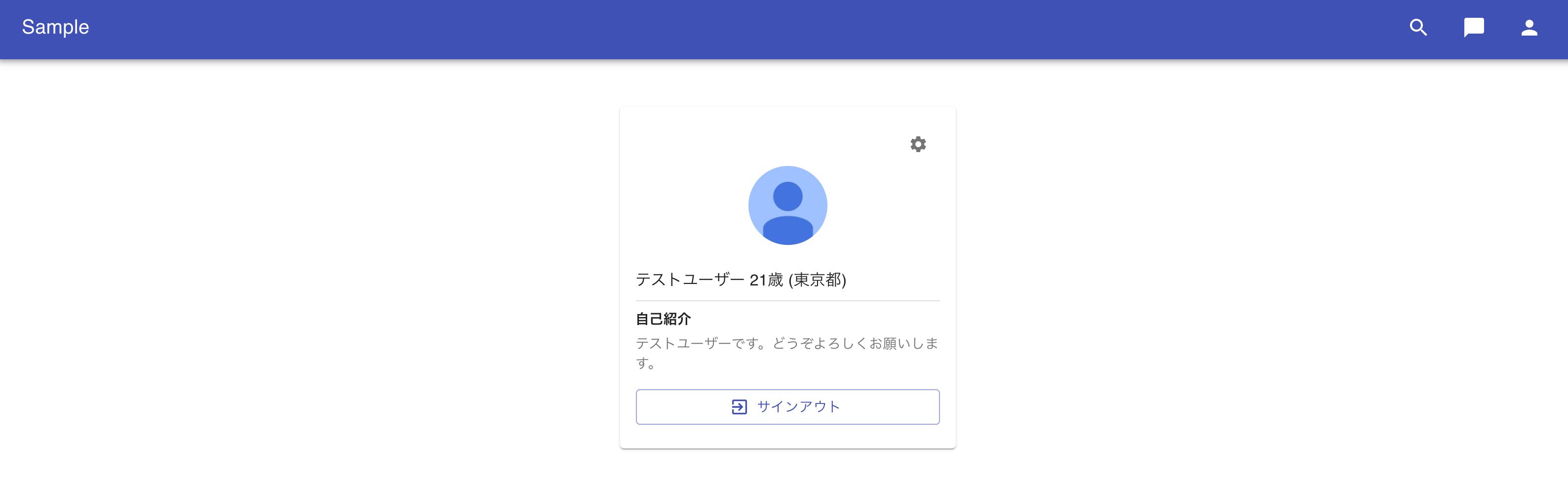 スクリーンショット 2021-06-10 1.31.53.png