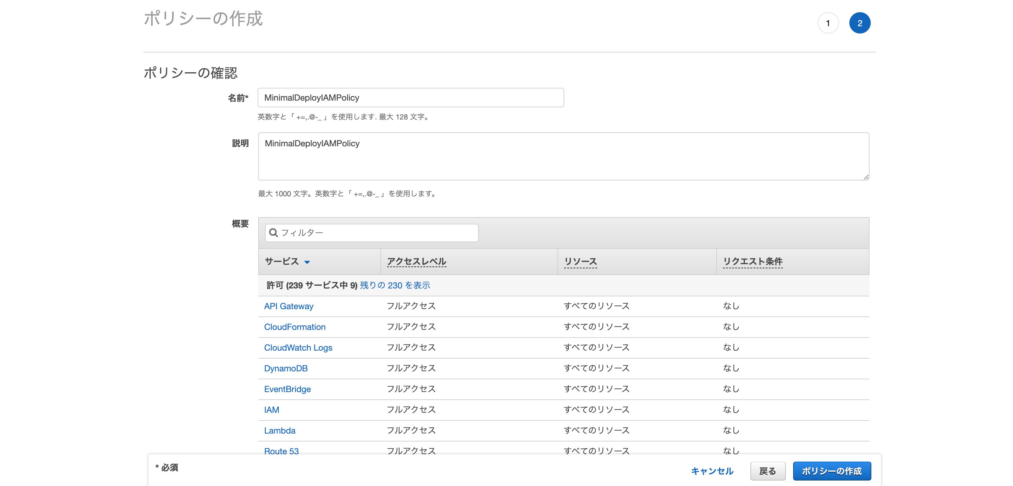 スクリーンショット 2020-09-21 22.15.47.png