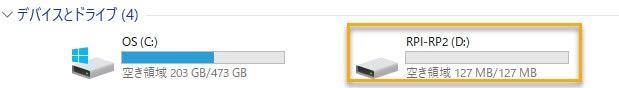 USB-pico.jpg