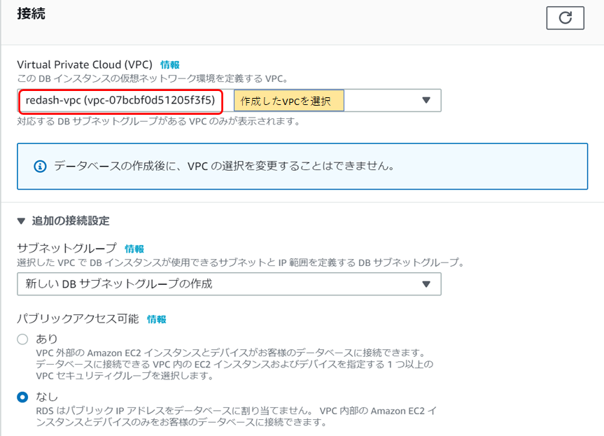 DB接続情報設定
