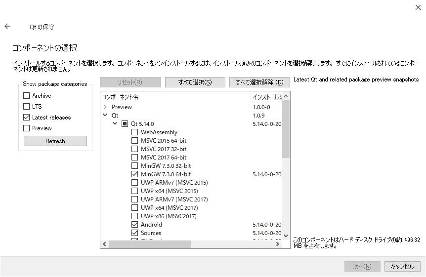 Qt_MaintenanceTool1.png