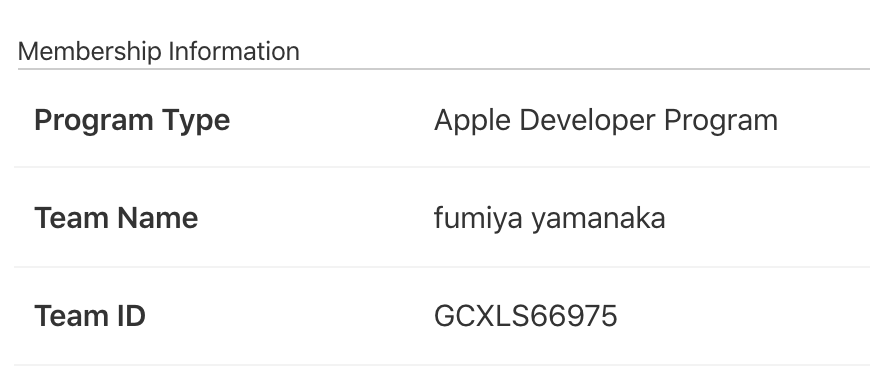 Apple Developer Membership InformationTeamID