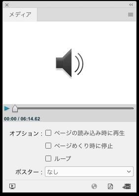 スクリーンショット 2020-05-06 21.52.16.png