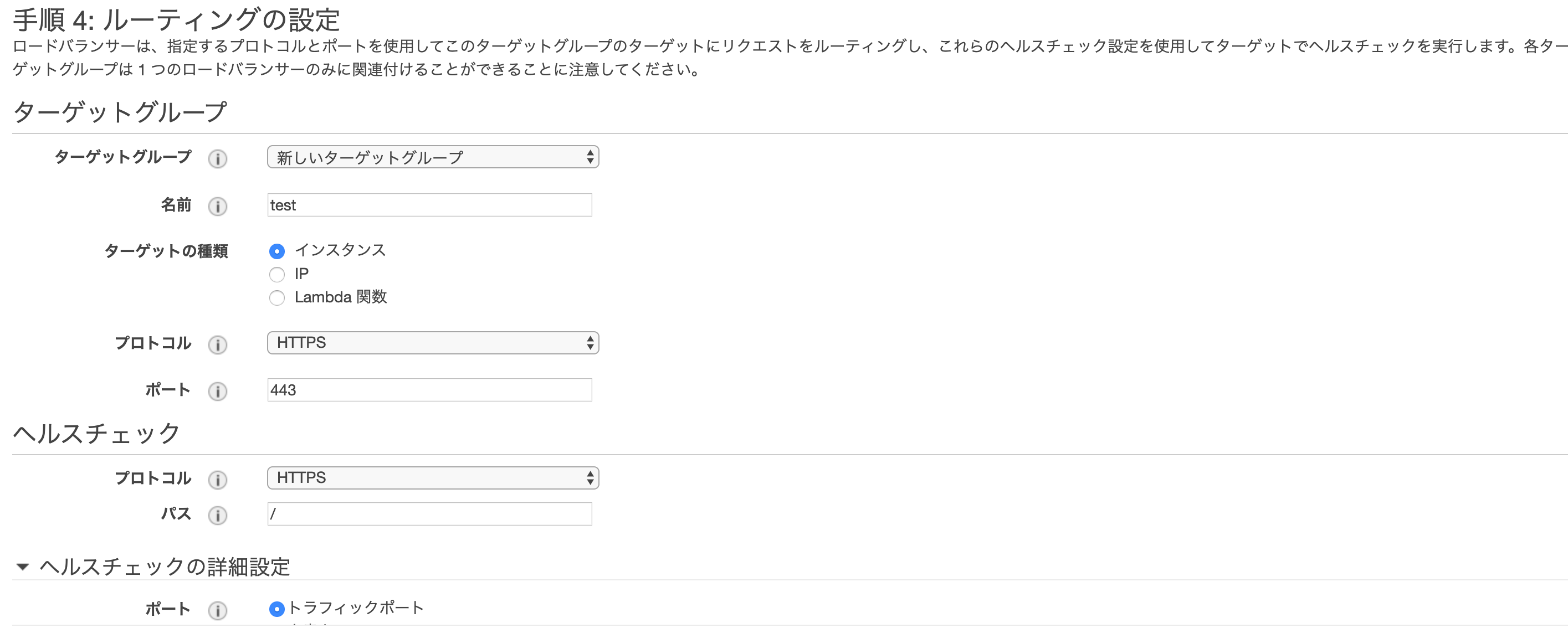 スクリーンショット 2020-01-13 10.32.15.png