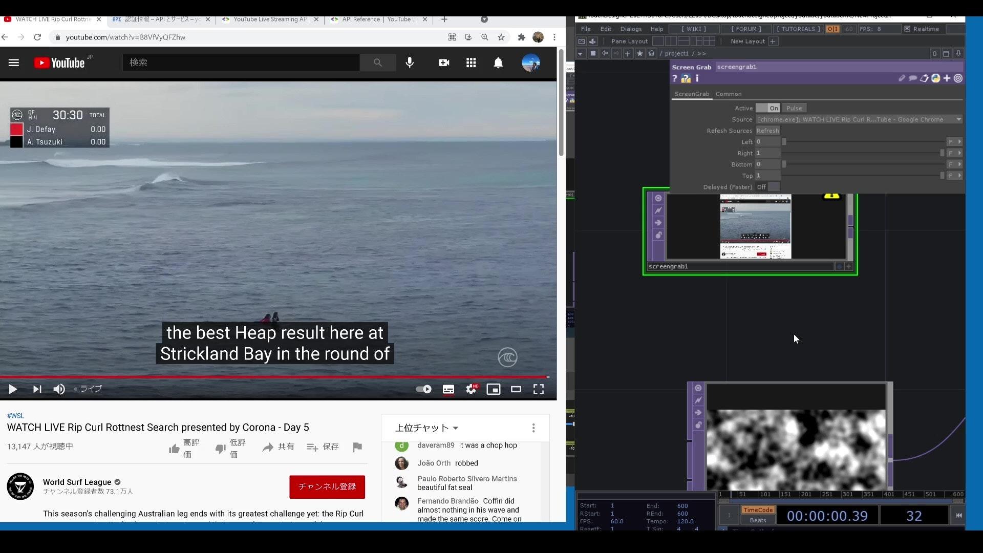 screenshot_youtube.jpg