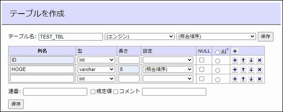 スクリーンショット 2020-09-16 030143.png
