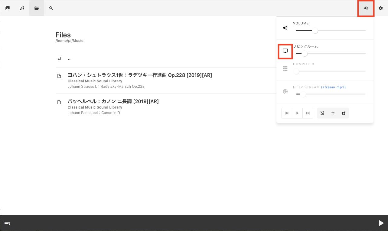 スクリーンショット 2020-01-03 16.37.58.png