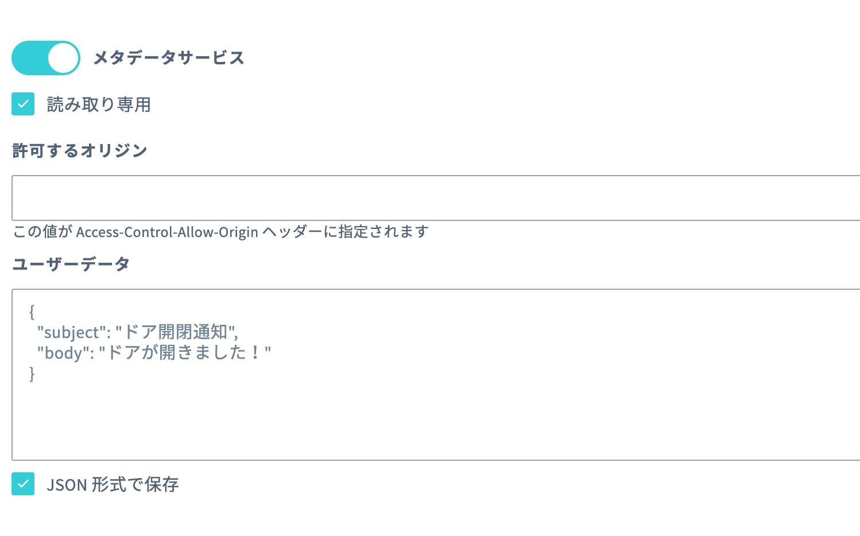 スクリーンショット 2020-08-19 10.58.20.png