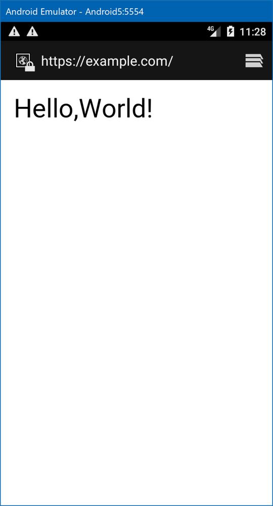 emu-test-https.png