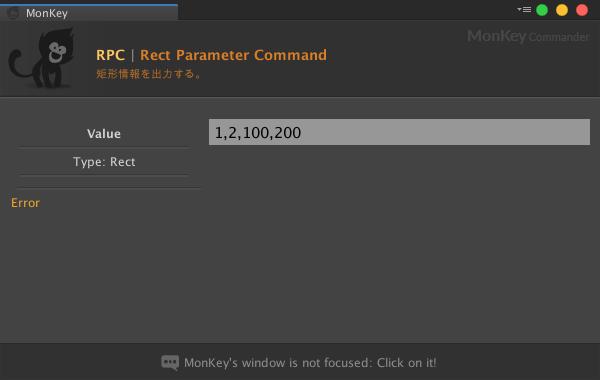 ParameterCommand_04.png