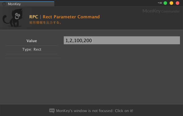 ParameterCommand_06.png