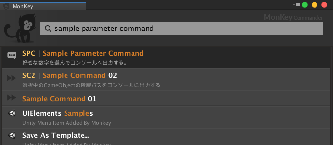 ParameterCommand_01.png