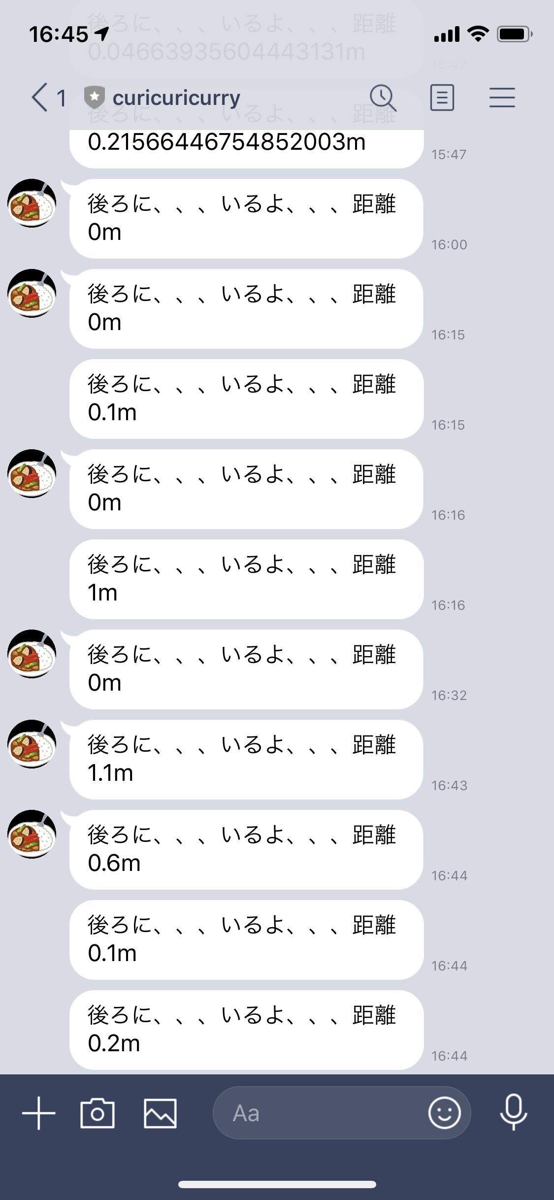 ushiro.PNG