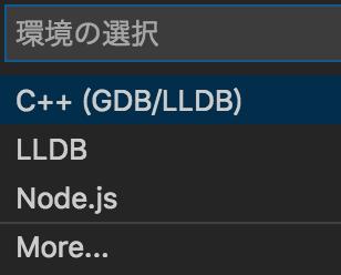 スクリーンショット 2019-08-17 0.42.11.png