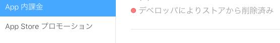 スクリーンショット 2019-05-09 14.55.12.png