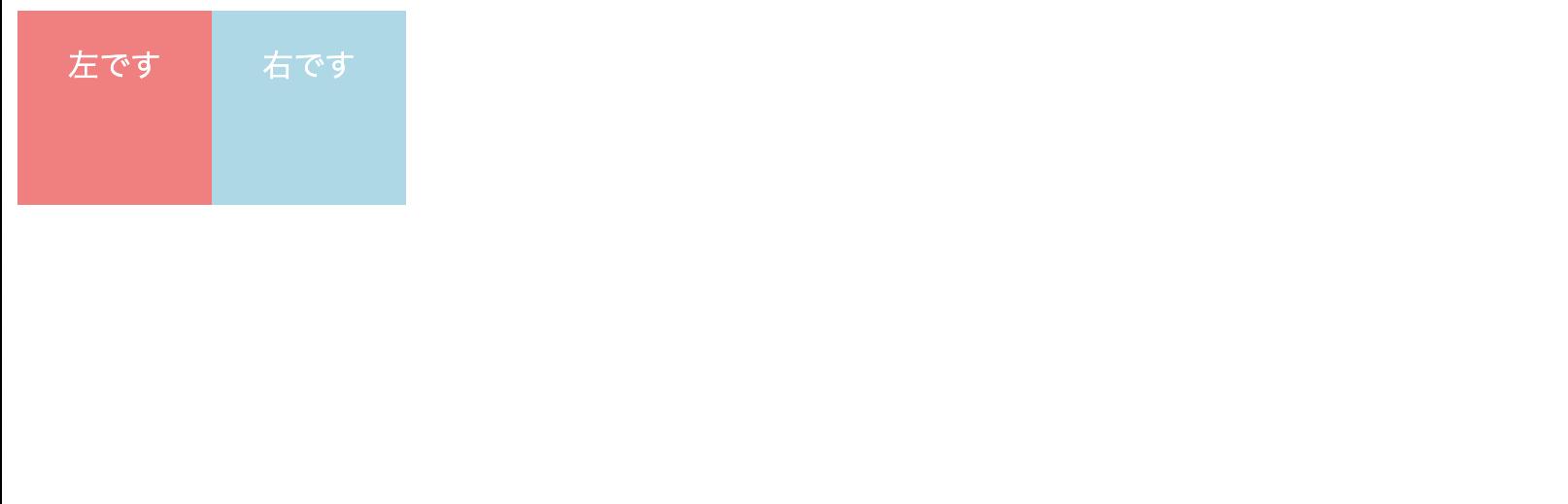 スクリーンショット 2020-11-10 15.36.04.png
