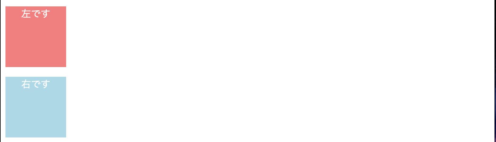 スクリーンショット 2020-11-10 15.32.03.png