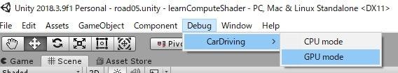 debug-menu.jpg