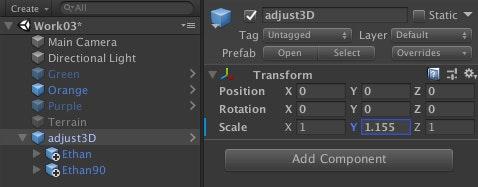 adjust3D.jpg