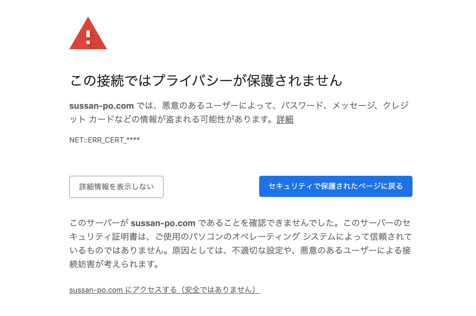 error_image.png
