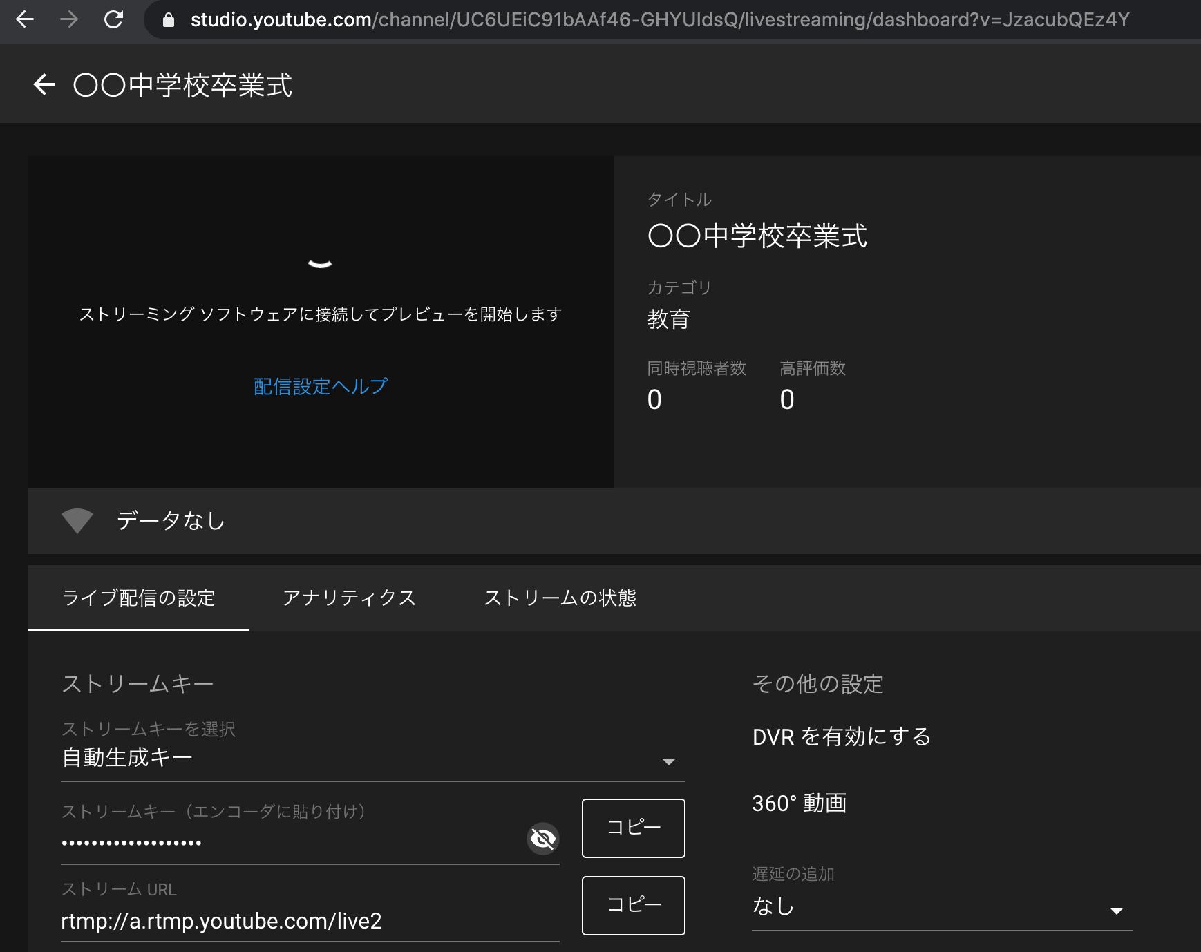 スクリーンショット 2020-02-29 18.35.32.png