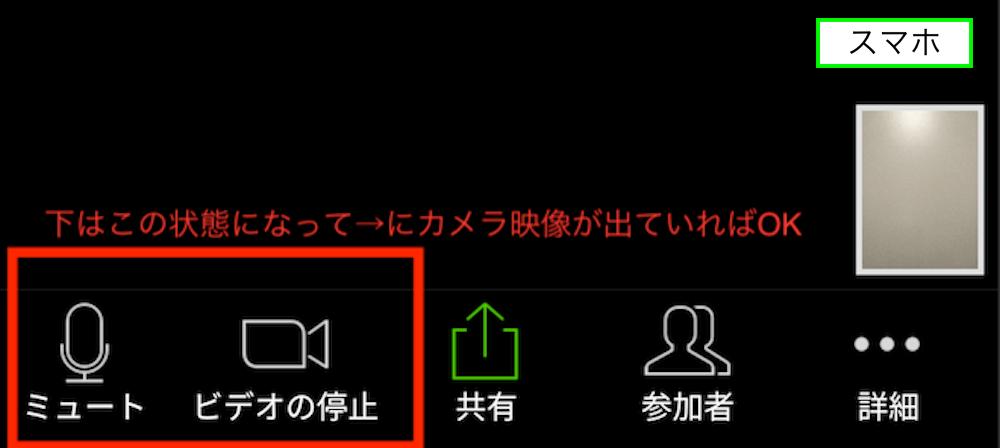 スクリーンショット 2020-03-01 12.23.29.png