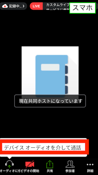 Screenshot_20200301-113335.png