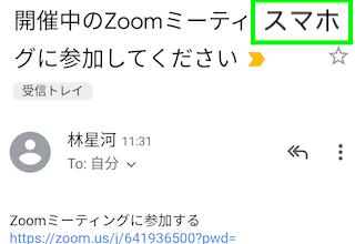 Screenshot_20200301-113321.png