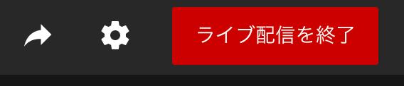 スクリーンショット 2020-03-01 12.11.07.png