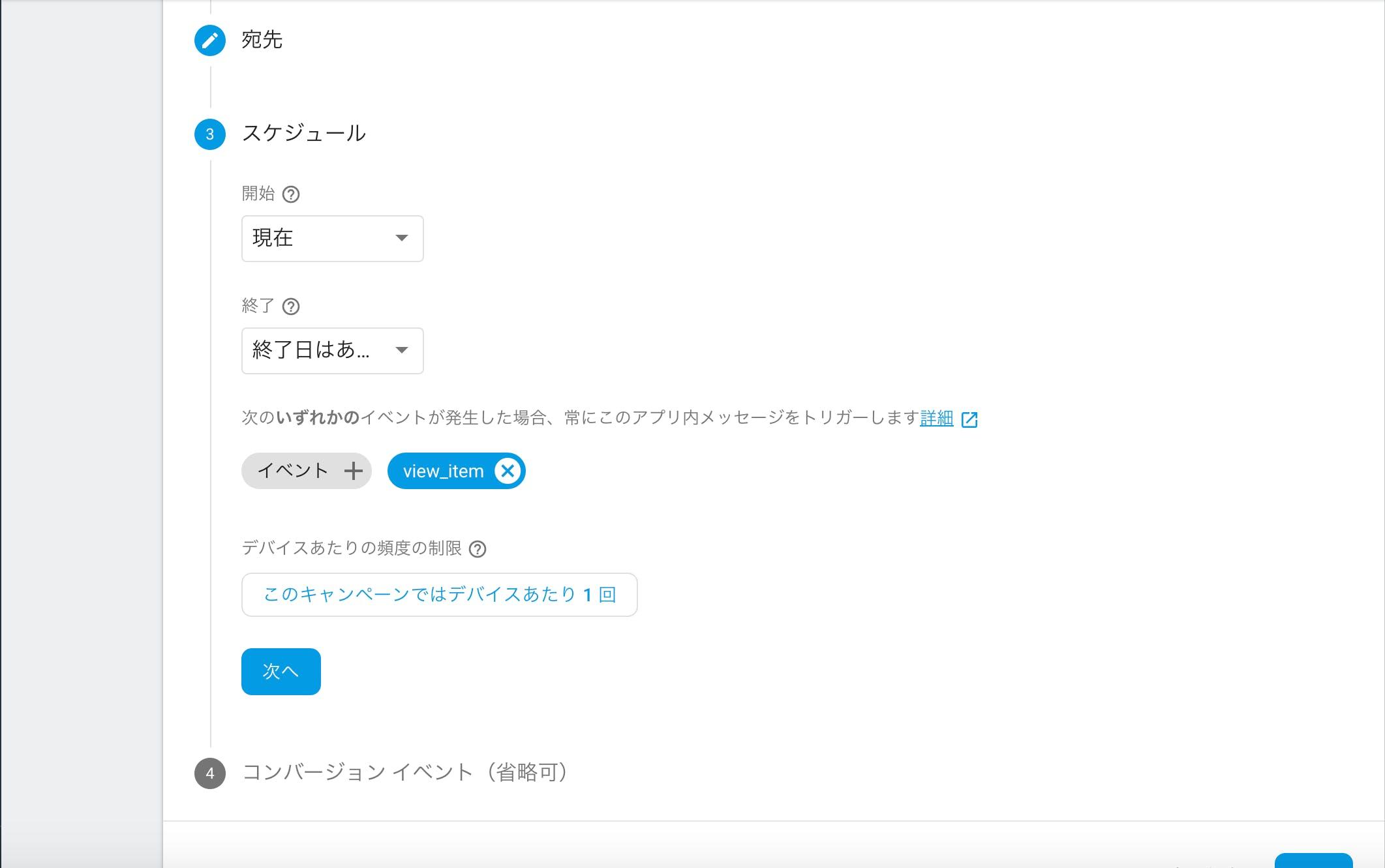 スクリーンショット 2019-06-21 0.30.20.png