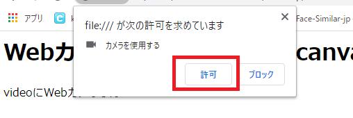 WebCam02.png