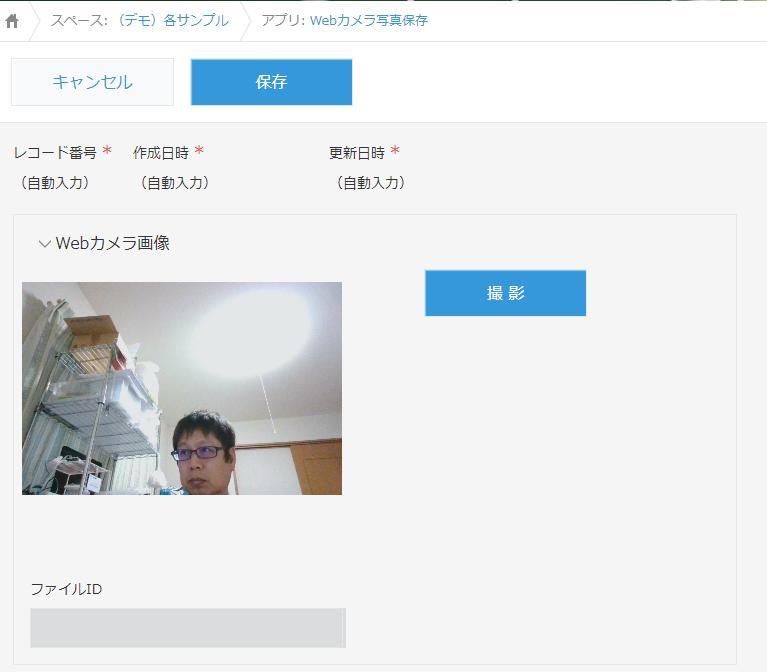 WebCam05.png