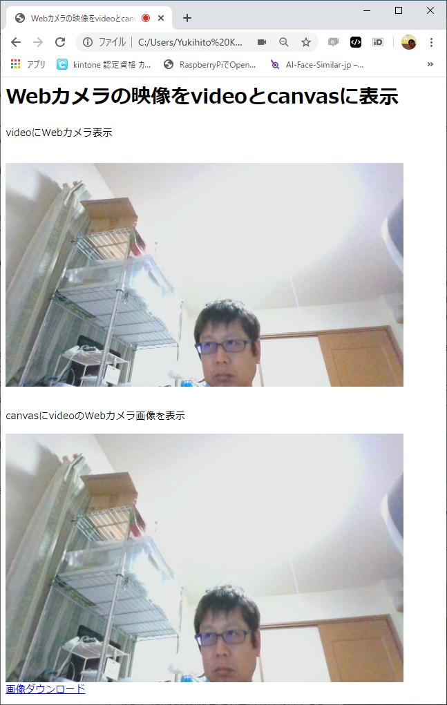 WebCam03b.png