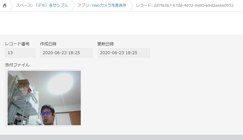WebCam07.png