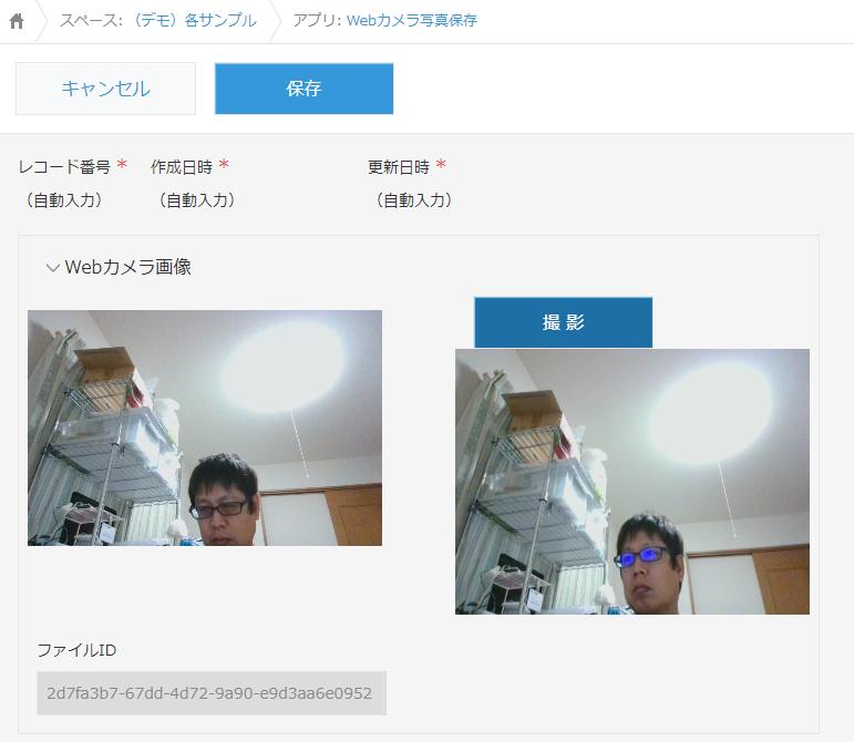 WebCam06.png