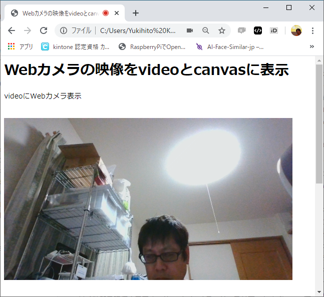 WebCam03a.png