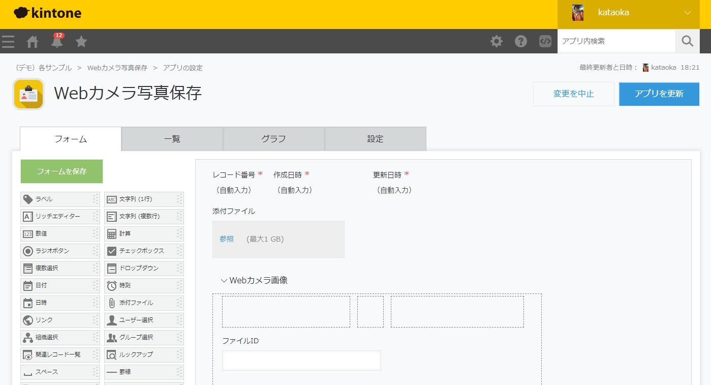 WebCam01.png