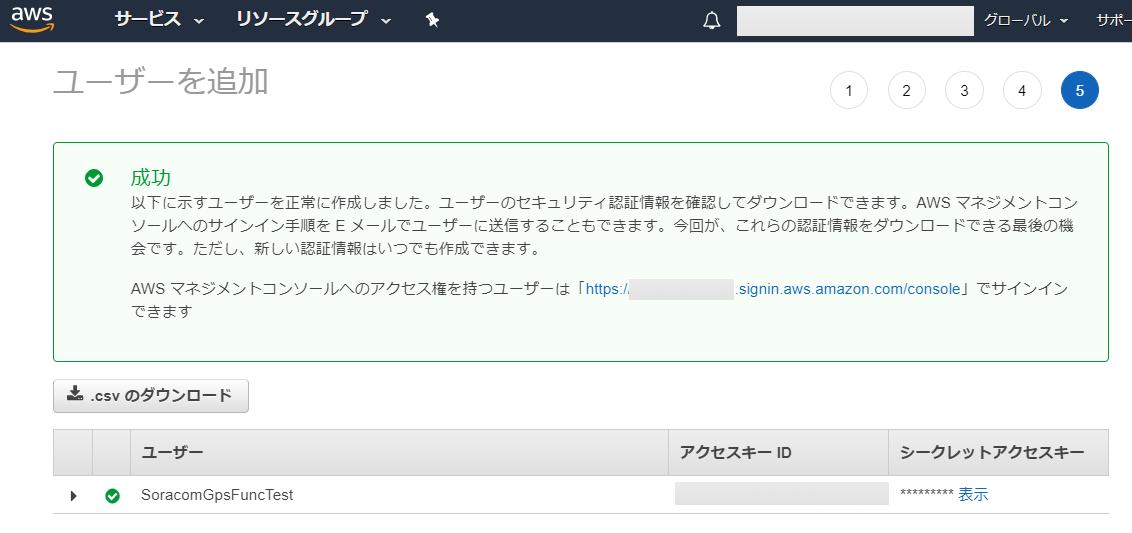 ユーザ追加.png