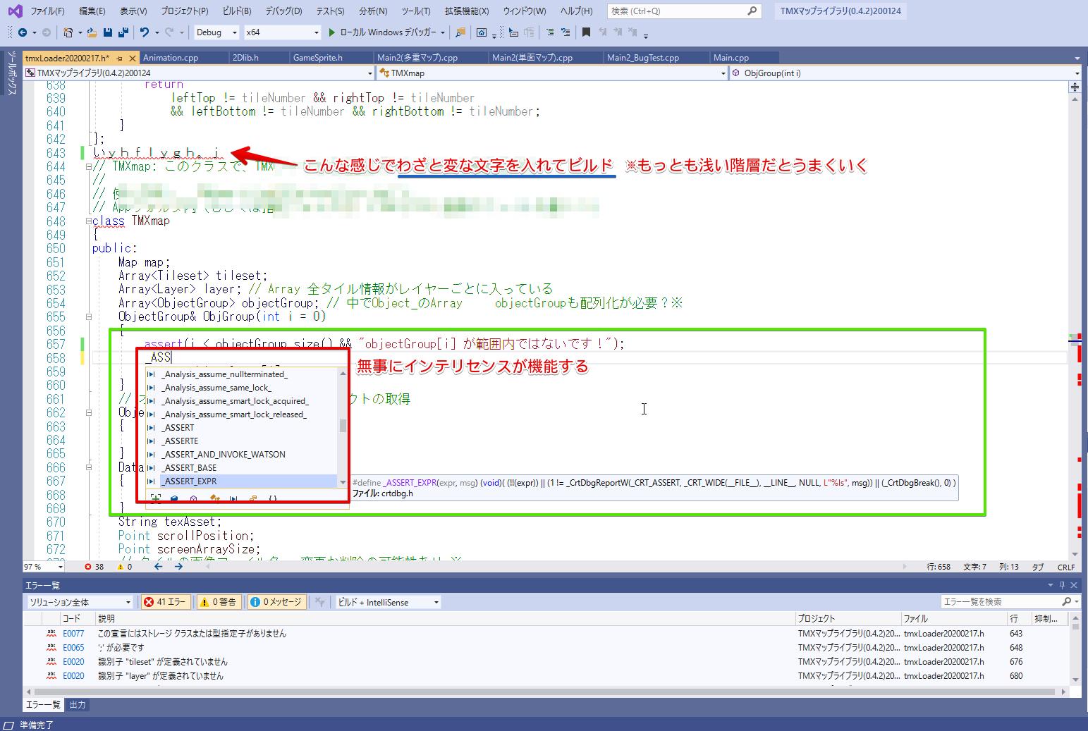 インテリセンスを直す- Microsoft Visual Studio 2020-02-21 10.51.10.png