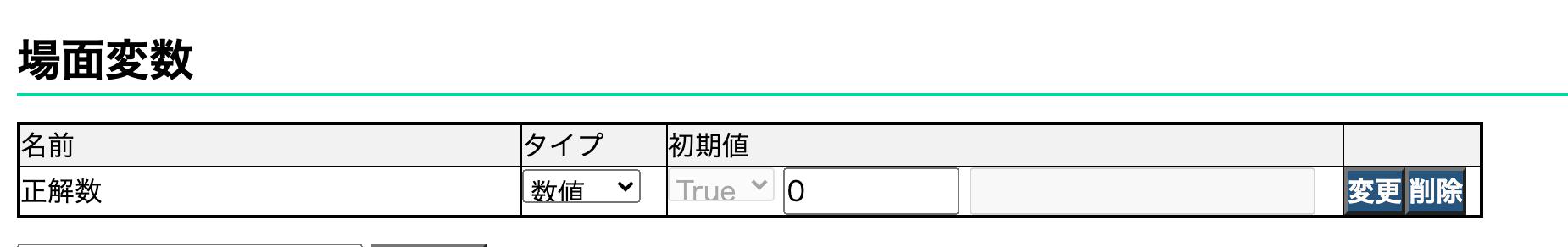 スクリーンショット 2020-06-13 13.56.53.png