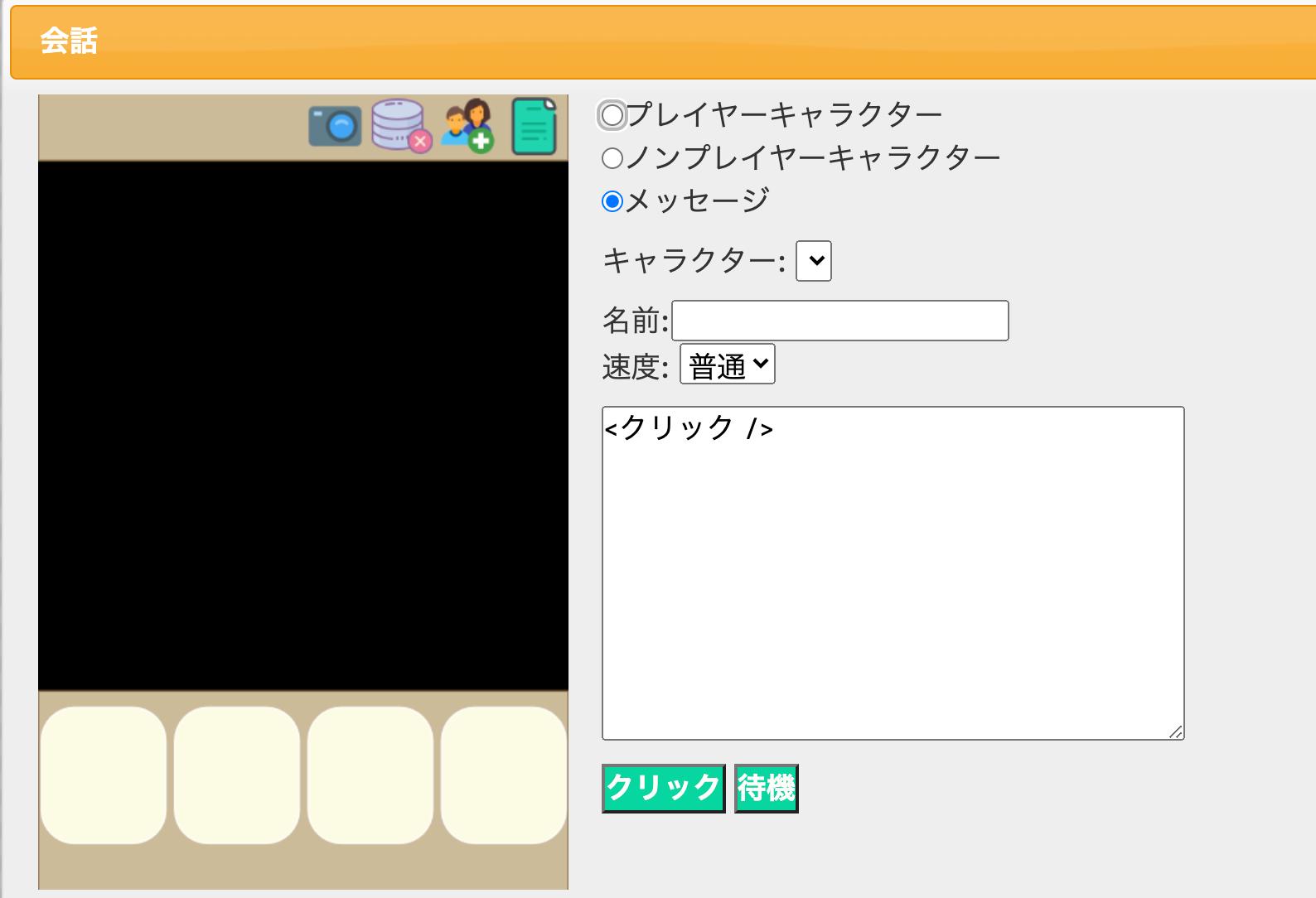 スクリーンショット 2020-06-28 10.42.16.png