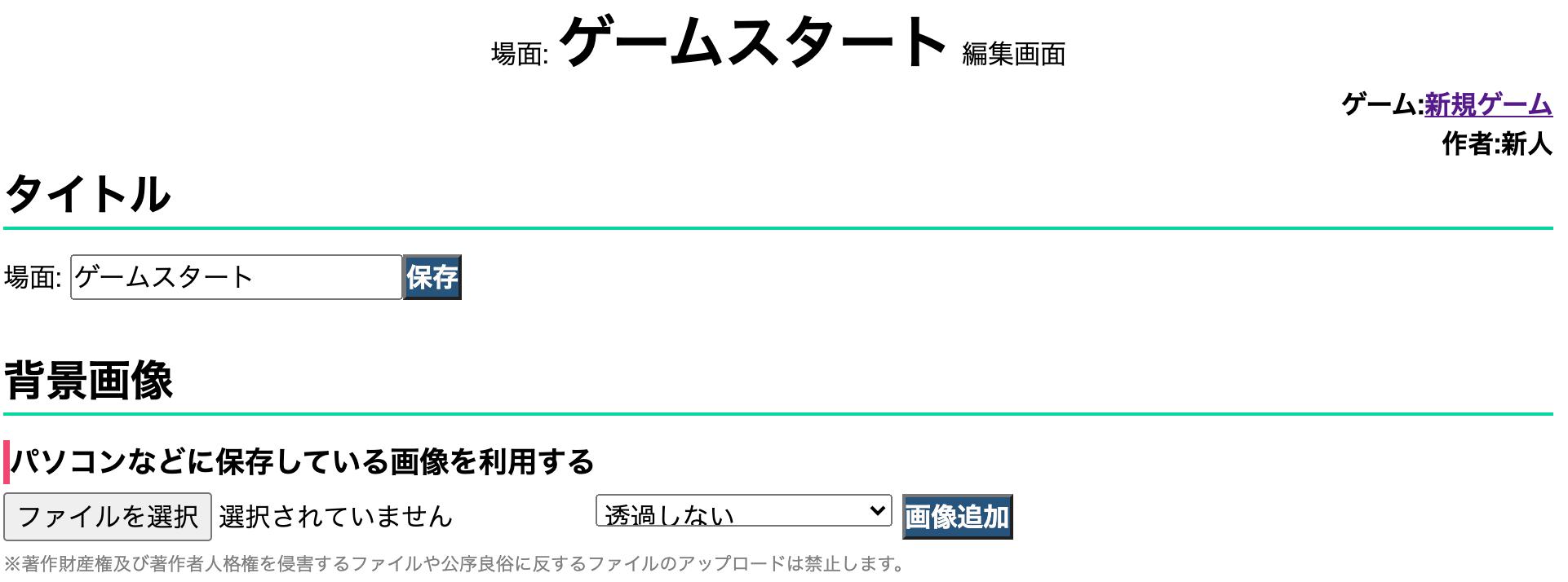 スクリーンショット 2020-06-13 08.57.29.png